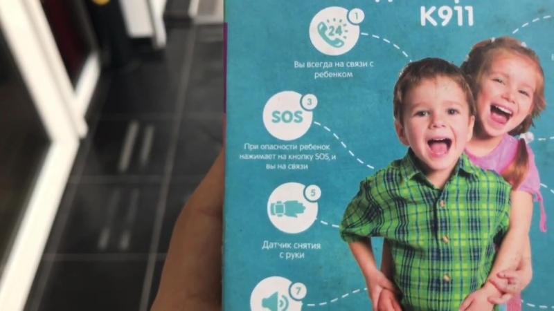 Кнопка Жизни — Обзор детских часов — ruStore