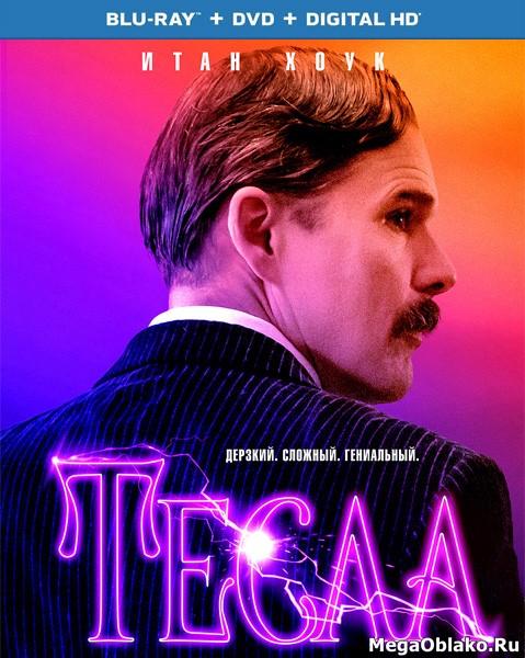 Тесла / Tesla (2020/BDRip/HDRip)