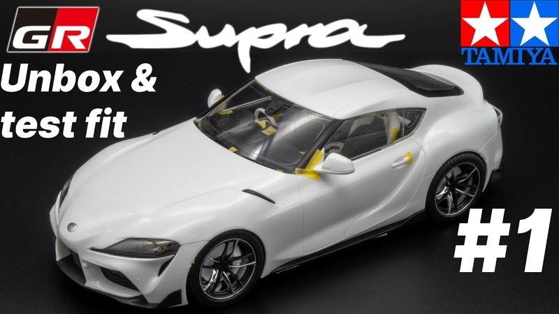 1 24 Toyota GR Supra unbox test fit Tamiya 24351 1