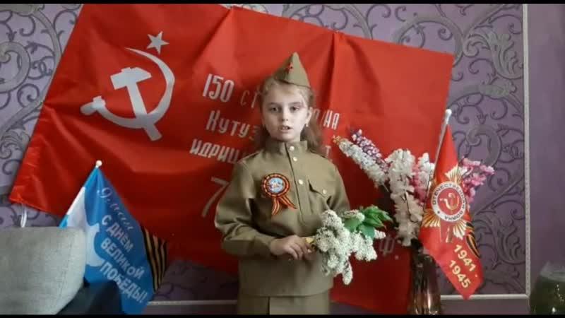 Панькина Амелия с Большой Самовец Грязинского района
