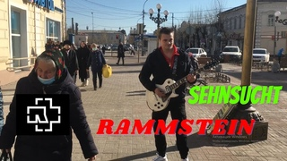 Rammstein. People's reaction  to Sehnsucht