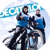 Декатлон Томск | Decathlon Tomsk