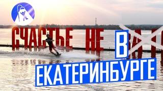 Пермь: культурная революция, крутые трамваи и будущие трущобы