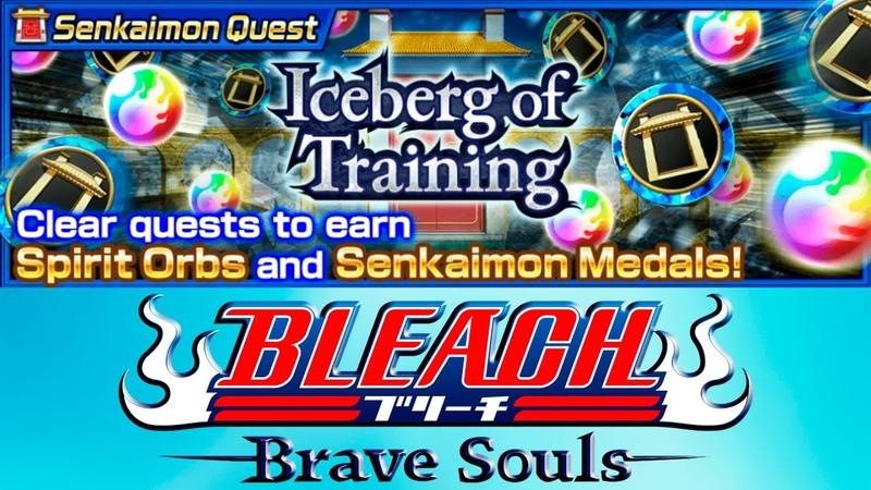 ПРОХОЖДЕНИЕ SENKAIMON QUEST ICEBERG OF TRAINING Bleach Brave Souls 804