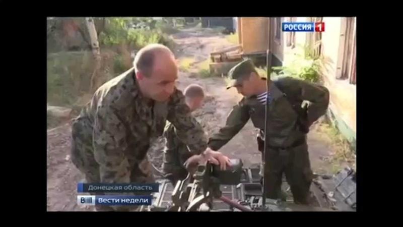 Донбасс Т 72Б3 в эфире Россия 1 Вести недели 14 09 2014