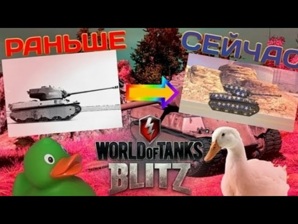 ОБЗОР НА M6A2E1 И НА M6A2E1 EXP ИСТОРИЯ ТАНКА WoT Blitz