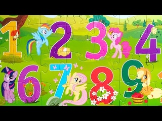Мои маленькие пони - Первый счёт - собираем большие пазлы для детей с цифрами от 1 до 10