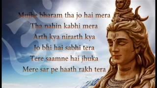 Namo Namo Shankara Lyrics Kedarnath