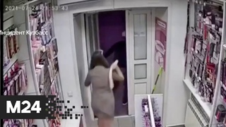 Кузбассовец хотел ограбить секс-шоп, но продавщица избила его фаллоимитатором - Москва 24