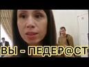 Пещерный патриотизм Черновол и её подельников - Семченко