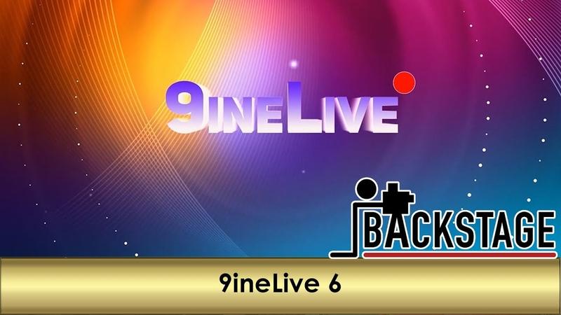 9ineLive 6 За кадром