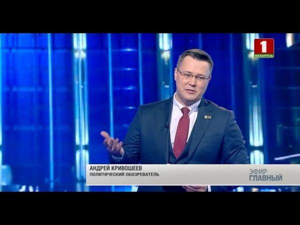 Остро об актуальном интервью с А.Кривошеевым