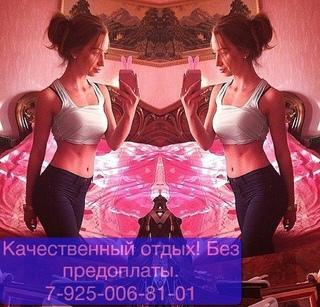 ставрополь секс знакомства вконтакте