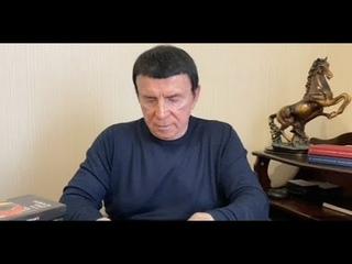 Кашпировский: г. О результатах в борьбе с Ковидом19.