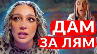 НАСТЯ ИВЛЕЕВА - От 15 см. до ведущей шоу Орел и Решка. ОБЗОР.