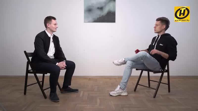 Юрий Дудь в гостях у вершителей протестов в Беларуси Рубрика Антифейк