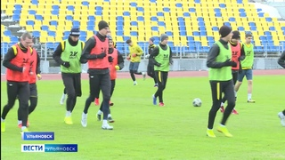 Ульяновская «Волга» готовится к первому домашнему матчу на своём поле после зимнего перерыва