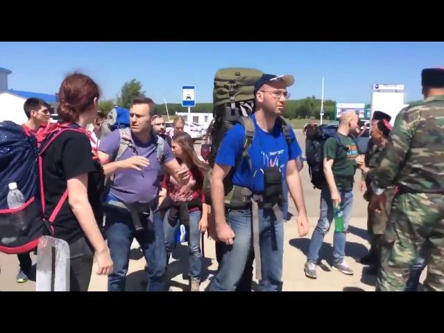 Избиение Навального казаками в Анапе полная версия очевидец