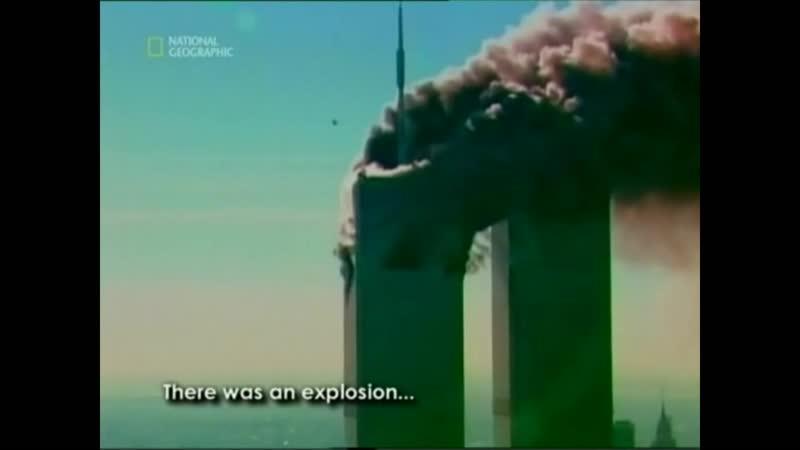 11 сентября Хроника террора