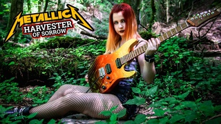 Metallica - Harvester Of Sorrow | Guitar Cover with Solo