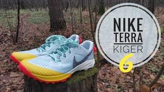 """Кроссовки точно не для зимы, несмотря на """"злую"""" подошву. Обзор Nike Terra Kiger 6"""