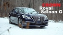 АВТО ИЗ ЯПОНИИ.Он вам не крОун.Toyota Crown Hybrid Royal Saloon G