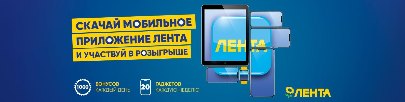 9cbbb55f241c ЛЕНТА   ВКонтакте