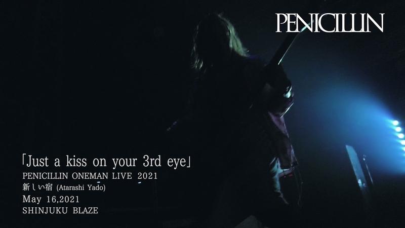PENICILLIN ONEMAN LIVE「新しい宿」 Atarashi Yado May 21 2021 SHINJUKU BLAZE