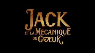 JACK ET LA MÉCANIQUE DU CŒUR |2013|  |2013| WebRip en Français (HD 1080p)