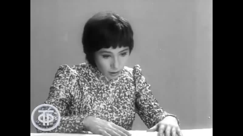 Елена Камбурова Маленький принц 1972 год