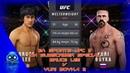 10K Subscriber Special - EA SPORTS UFC 3 - Bruce Lee v Yuri Boyka 2