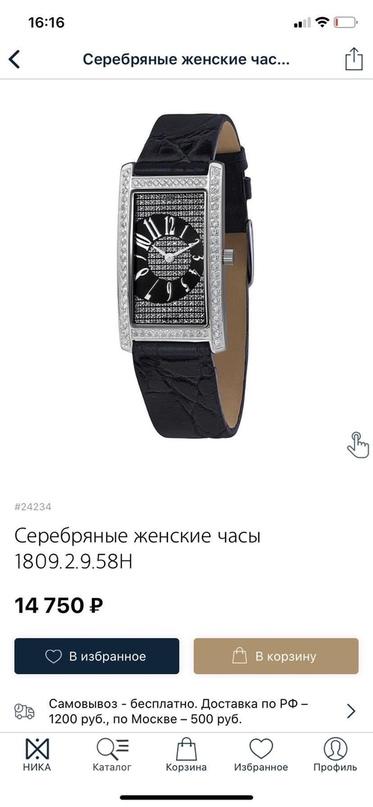 Срочно!!! Цена | Объявления Орска и Новотроицка №8945