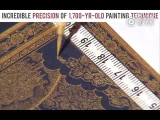 Филигранная точность древней техники живописи с историей более 1700 лет.