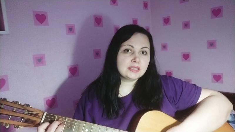 Кавер гитара про любовь звёзды на небе зажглись Ильичева