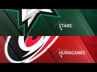 Carolina Hurricanes vs. Dallas Stars | RUS Комментатор