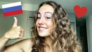 Месяц в России. Хочу уехать из Европы?