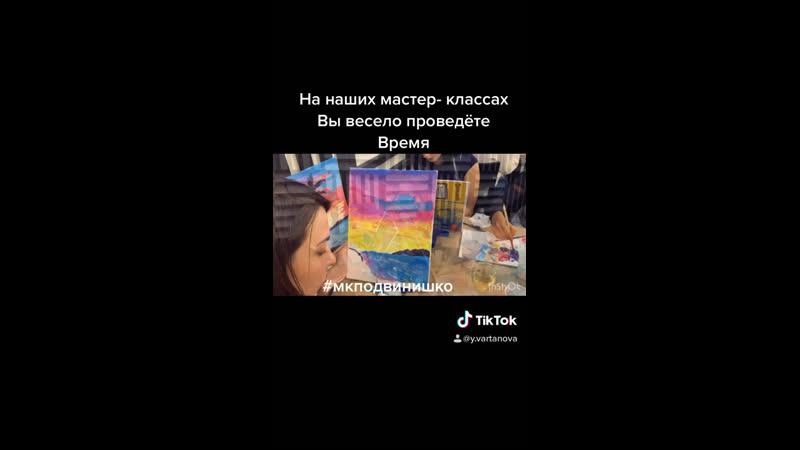 Девичники дни рождения вместе с Мкподвинишко