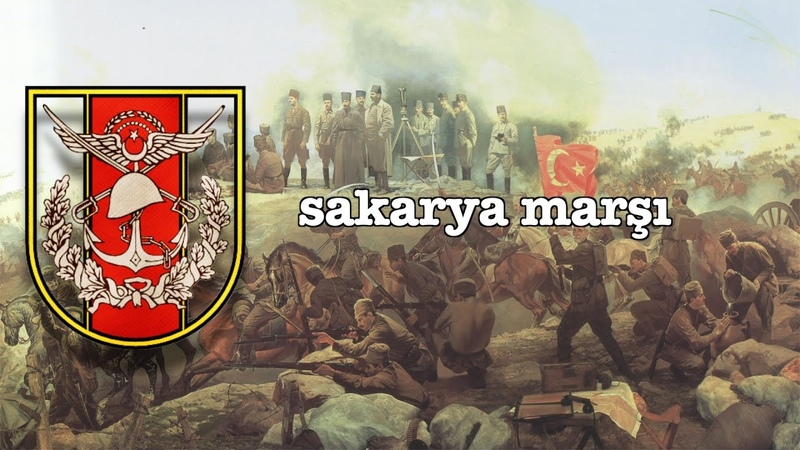 TSK Armoni Mızıkası Turkish Military Song Sakarya Marşı