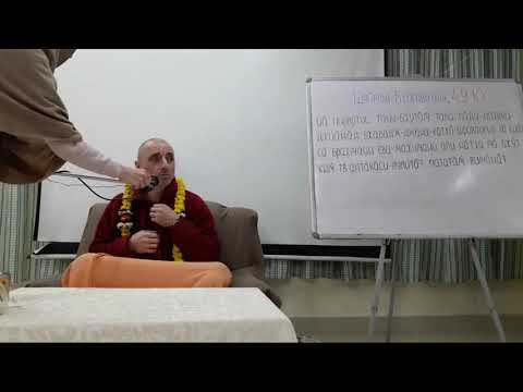 Молитвы Дхрувы 3 типа счастья ШБ 4 9 10 Вриндаван