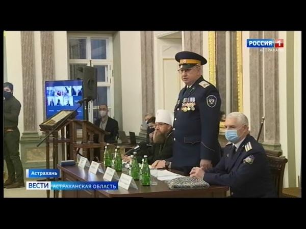 Новым атаманом Астраханского казачьего общества стал Дмитрий Заплавнов