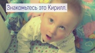 История Кирилла с синдромом CTNNB1. Kirill Story with syndrome ctnnb1