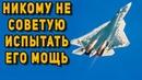 Су-57 Индия пожалела о своем решении по поводу российского истребителя