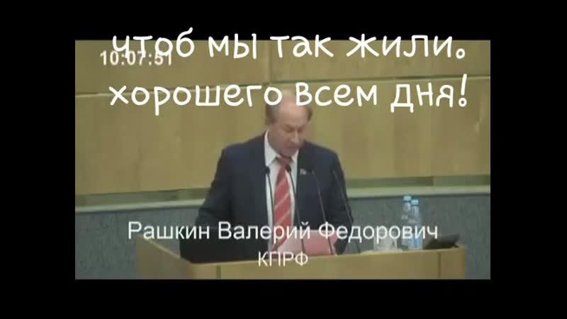 VIDEO 2020 02 20 12 30