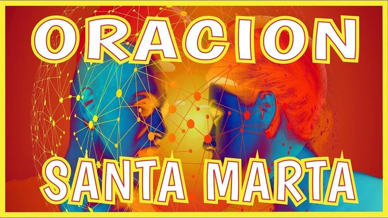 ORACIÓN A SANTA MARTA LA DOMINADORA PARA EL AMOR SITUACIONES DESESPERADAS oraciones santa marta