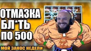 Крипта казино онлайн! ловим бонуску прямой эфир стрим слоты на деньги