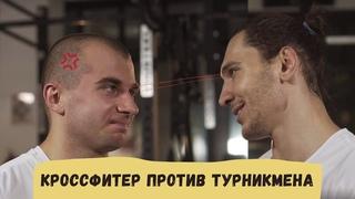 Дмитрий Липанов vs Артур Камышанов  Most Interactive Пилотный сезон #1