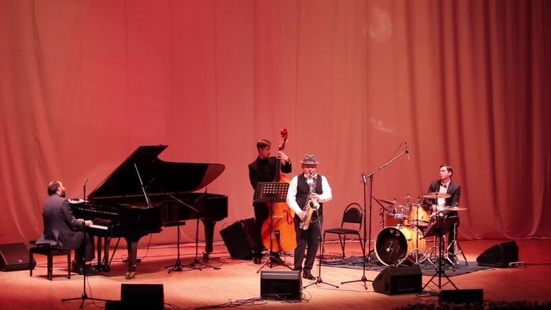 А.К.Жобим. «Девушка из Ипанемы». О.Киреев (саксофон) и трио Е.Гречищева.