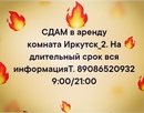 Объявление от Andrey - фото №1