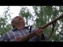 Сериал Бумеранг из прошлого сПНпоПТ 12 15