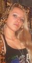 Личный фотоальбом Нины Родиной